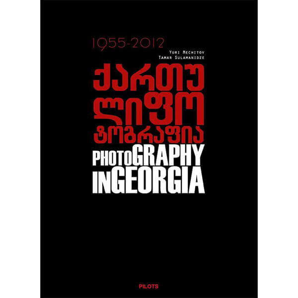 Photography In Georgia Edited by Yuri Mechitov (Photography Book)