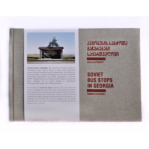 Soviet Bus Stops in Georgia Photography Book by Nanuka Zaalashvili